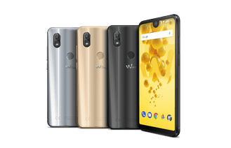 Three View2 smartphones displayed on the back side and another one with the Front side shown with a yellow background image